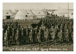 114th Battalion image